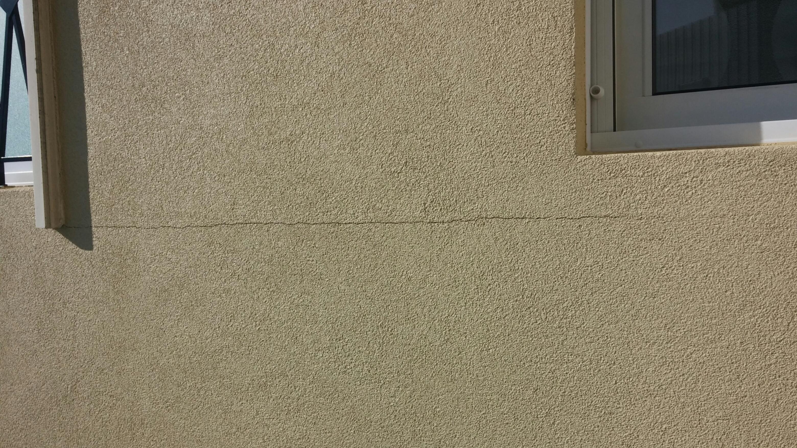 Sondage cr pi ph nix ma maison phenix - Micro fissure maison neuve ...